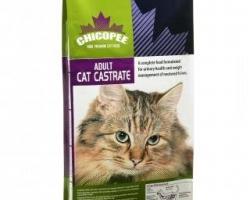 Caramira Pet Trade varustab Pesaleidja kassituba CHICOPEE kõrgpremium kassitoiduga!